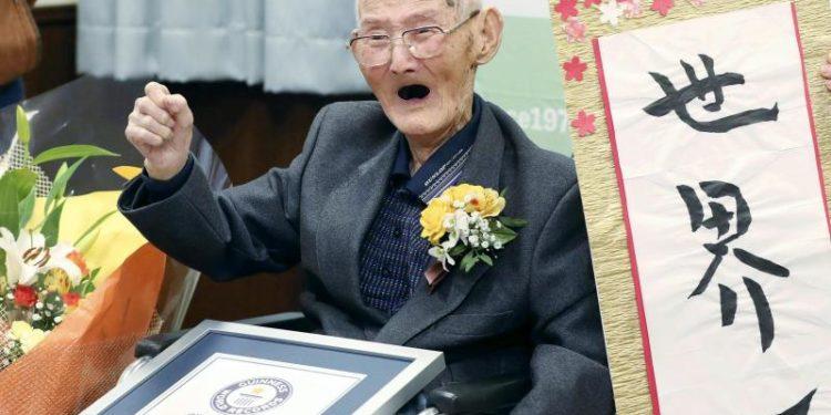 Wie Alt Wurde Der älteste Mensch Der Welt